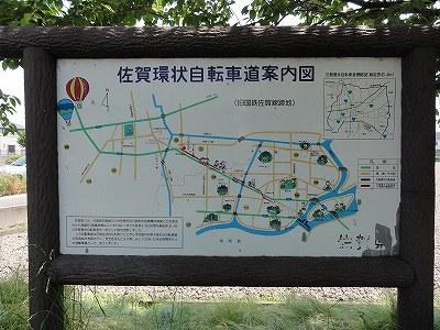 徐福サイクルロード 案内図