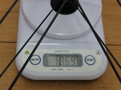 リアホイール カンパニョーロ ゾンダ 実測重量