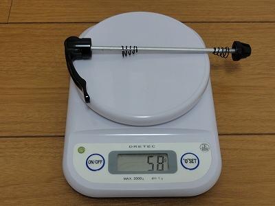 クイックレリーズ リア カンパニョーロ 実測重量