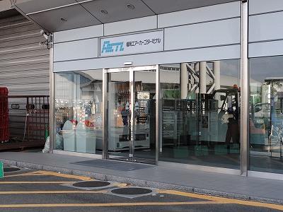 福岡エアーカーゴターミナル
