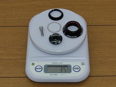 ヘッドセット Acros Ai-03 実測重量