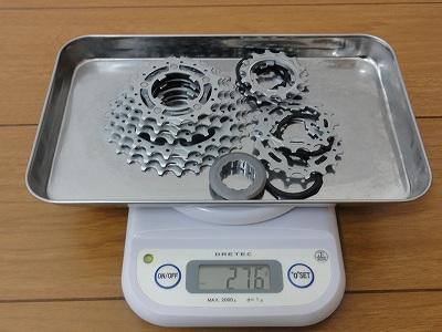 スプロケ カンパ コーラス 11s 12-27 実測重量