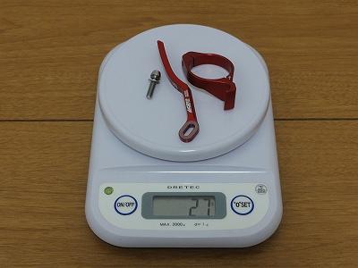 ディレイラークランプ&チェーンキャッチャー K-Edge 実測重量