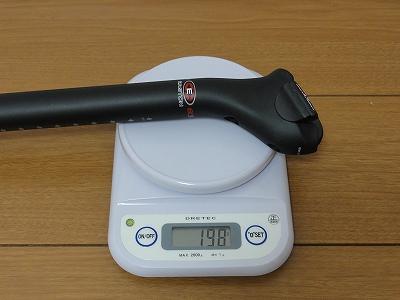 シートポスト EASTON EC90 SP 31.6mm 実測重量