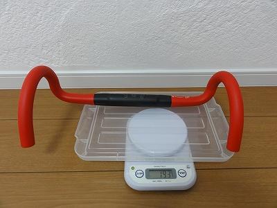 ハンドルバー EASTON EC90 SLX3 実測重量