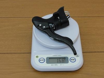 エルゴパワー カンパ コーラス 右 実測重量