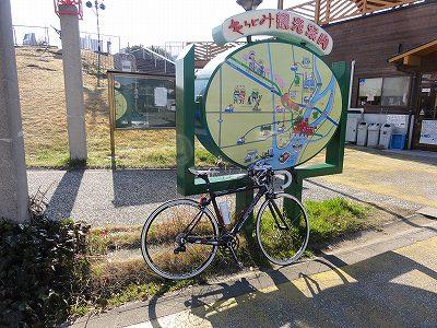 トレーニング 昇開橋 2013/02/10