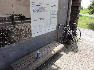 昇開橋で休憩・補給