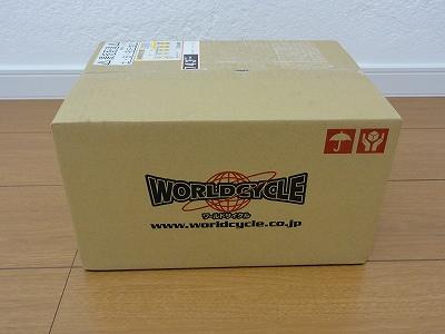 ワールドサイクルからの荷物(2013/09)