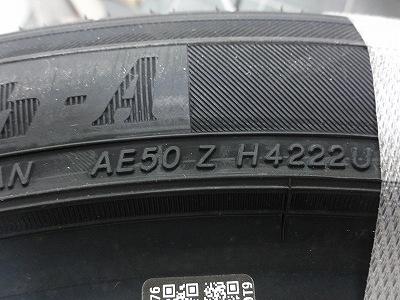 ヨコハマタイヤ ブルーアースA リニューアル版 AE50Z