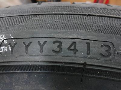 ヨコハマタイヤ ブルーアースA 製造年月