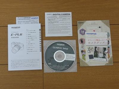オリンパス PEN Lite E-PL6 取扱説明書 保証書 CD