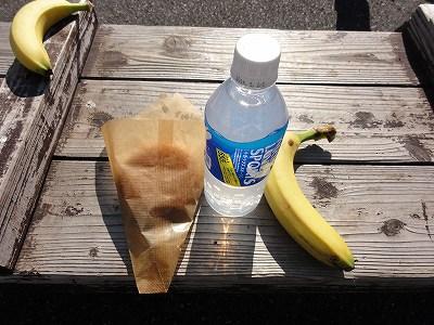 サイクルツアー北九州2013 第1エイドポイント 提供された食べ物