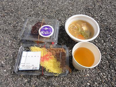 サイクルツアー北九州2013 第4エイドポイント 昼食 お弁当