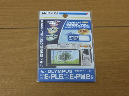 ハクバ 液晶保護フィルム E-PL5/E-PM2用