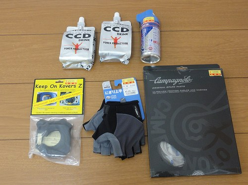 ウエムラサイクルパーツ 2014年初売り 購入品