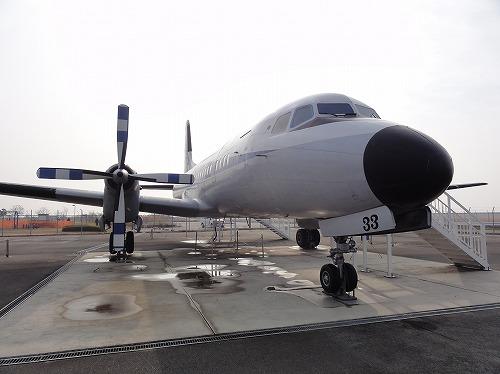 佐賀空港 YS-11