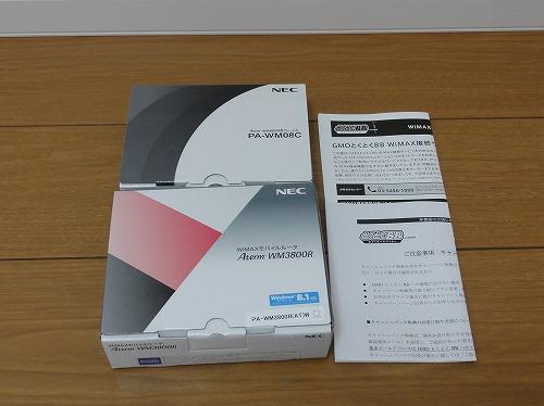WiMax WM3800Rとクレードル