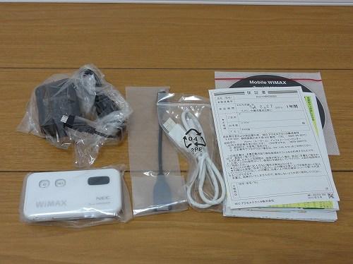 WiMax WM3800R 付属品