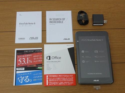 ASUS VivoTab Note 8 同封品