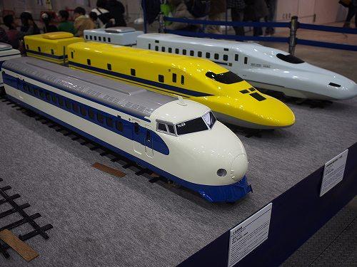 歴代の新幹線 0系 ドクターイエロー 鉄道ひろば in 北九州2016