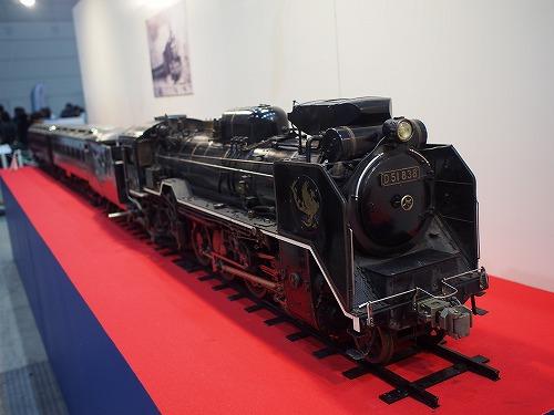 蒸気機関車 模型 D51 10分の1 鉄道ひろば in 北九州2016