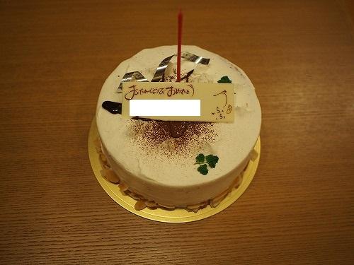 チョコレート屋うふふ チョコシフォン 誕生日ケーキ