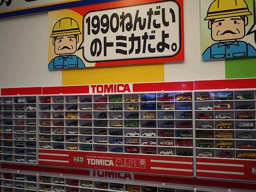 トミカ博 in KITAKYUSHU 2015 歴代のトミカを展示