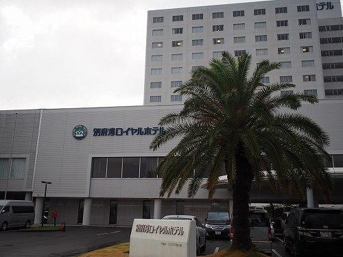 別府湾ロイヤルホテル 家族旅行 宿泊先