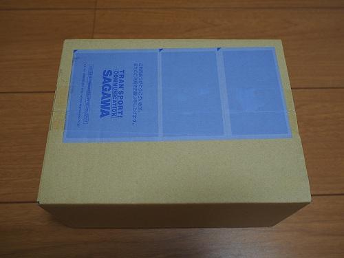 WiMAX2+ 端末 NEC WX01 宅配 宅急便