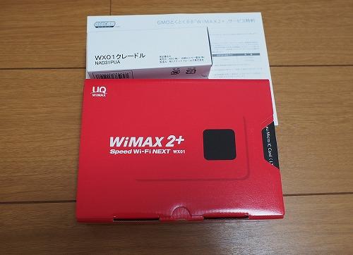 WiMAX2+ 端末 NEC WX01 送られてきた物